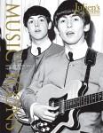 Music Icons Catalog